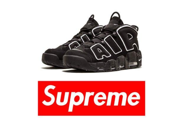 The Supreme x Nike Air More UPTEMPO