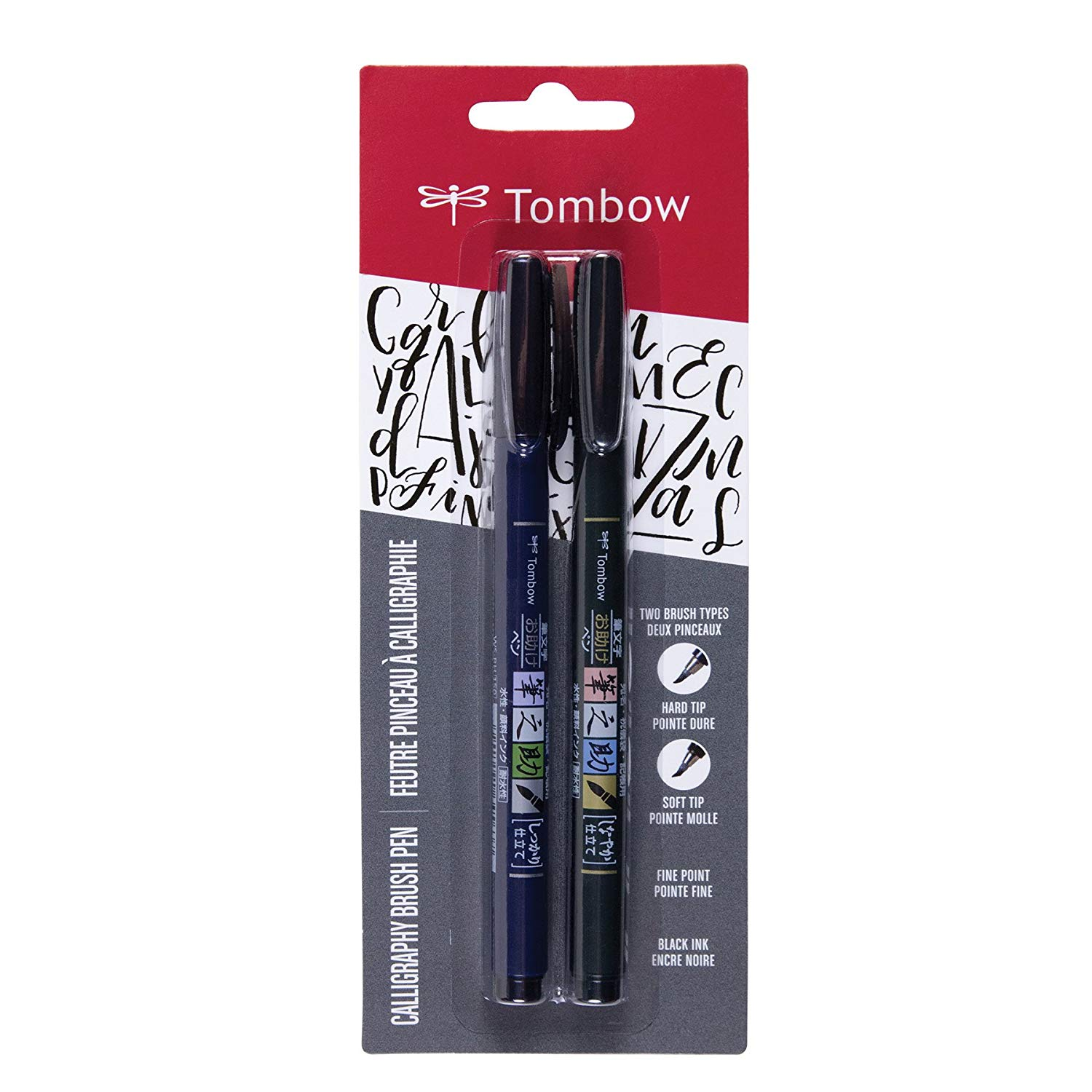 Tombow 62038 Fudenosuke Brush Pen, 2-Pack. Soft and Hard Tip Fudenosuke Brush Pens for Calligraphy and Art Drawings - Calligraphy Pens