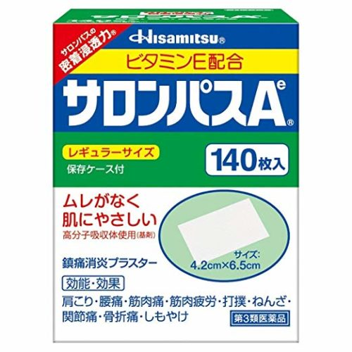 [With English Instructions] Hisamitsu Salonpas Pain Relieving Patches 140 Patches Per Box [Special Blue Box]