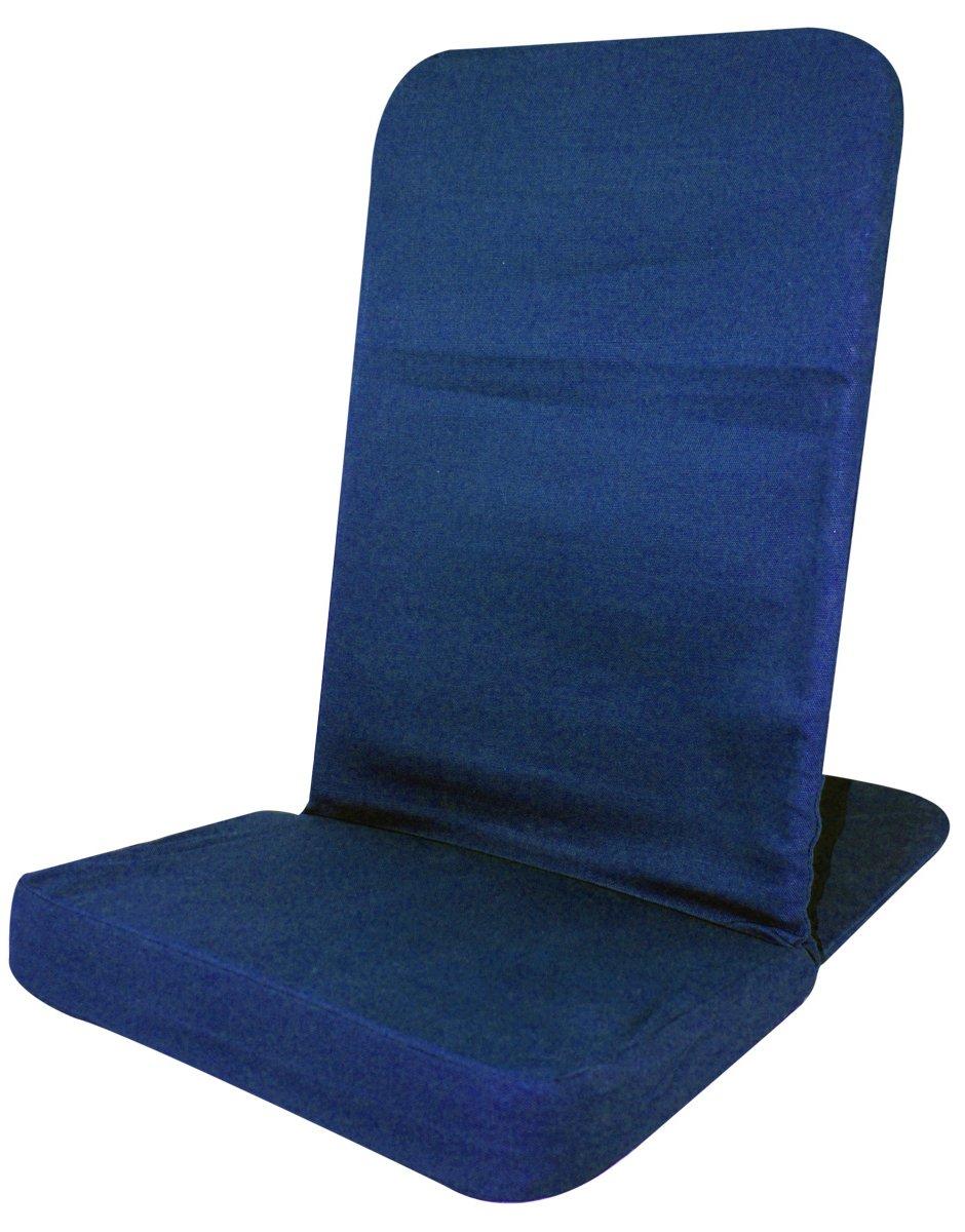 Back Jack Floor Chair (Original BackJack Chairs)
